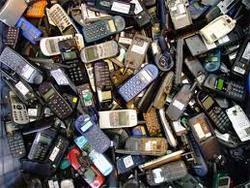 mobile-phone-scrap-250x250